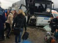 FOTO - ACCIDENT GRAV: 13 victime într-un accident la ONCEȘTI. Autocar implicat