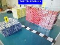 FOTO - Maramureșean depistat de poliţişti în timp ce transporta 1.798 pachete cu ţigări de contrabandă