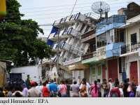 FOTO: Mexic - Bilanțul seismului, cel mai devastator din ultimul secol, a ajuns la 61 de morți
