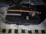 FOTO - Peste 40 kg tutun si țigări, confiscate de polițiștii de frontieră