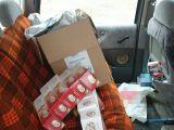 FOTO: VALEA VIȘEULUI - 2.360 de pachete de țigări de contrabanda, confiscate de către polițiștii de frontieră