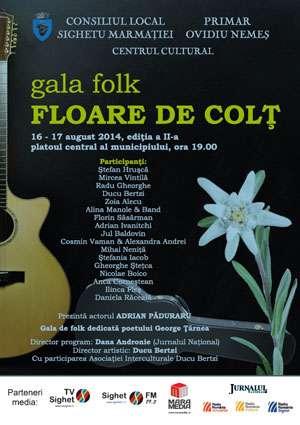 Gala muzicii folk revine în Sighetu Marmaţiei. Invitat special: Ştefan Hruşcă