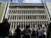 Grecia: Postul public de radio şi televiziune şi-a încetat emisiunea