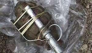 Grenadă descoperită la Crăciuneşti