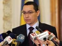Guvernul a aprobat proiectul de lege privind reducerea CAS