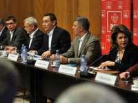 GUVERNUL PONTA ver 4.0 - Află lista integrală a tuturor miniștrilor. Liviu Marian Pop se află printre miniștri