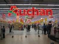 Hipermarketul Real din Baia Mare va deveni Auchan până în martie