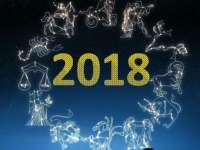 Horoscopul anului 2018. Află ce-ţi rezervă astrele pentru noul an!