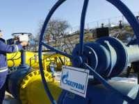 Importurile de gaze din Rusia ale României au fost diminuate cu 18% miercuri dimineață
