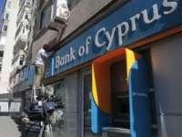 În 2013 a scăzut numărul filialelor băncilor și al angajaților din sistemul bancar
