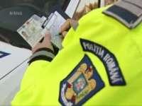 Încadrări din sursă externă: Un singur post de agent scos la concurs la Inspectoratul de Poliţie al Judeţului Maramureş