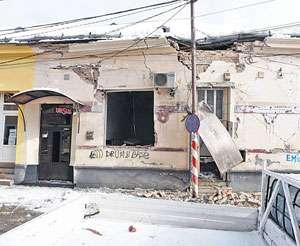 Închisoare cu suspendare pentru patru dintre inculpații din dosarul exploziilor de la Sighet