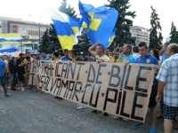 VIDEO - Sute de Suporteri ai echipei Petrolul Ploiești au protestat împotriva lui Radu Mazăre