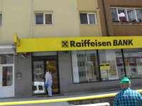 Jaf armat la o bancă din Bistrița
