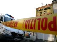 JAF LA BAIA MARE: O casă de schimb valutar a fost spartă de hoţi. 23.000 euro lipsesc