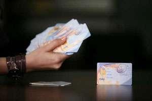 Județul Maramureș stă cel mai bine la distribuția cardurilor de sănătate