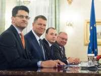 Klaus Iohannis va anunța la ora 17:00 numele premierului și concluziile consultărilor