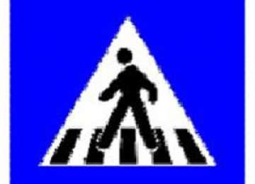 La nici o săptămână de la accidentul mortal din Vișeu de Sus, un pieton a fost lovit de un autoturism aproximativ în același loc