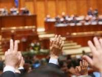 Legea amnistiei şi graţierii a fost RESPINSĂ în Comisia juridică a Camerei Deputaţilor