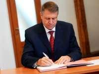 Legea bugetului pentru anul 2018, promulgată de Preşedintele Klaus Iohannis