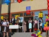 Mai multe licee din România și Republica Moldova s-au înfrățit