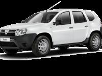Maine Salonul Auto de la Frankfurt va prezenta noul model Dacia Duster