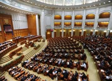 Majorarea salariilor polițiștilor și a personalului civil din MAI a fost adoptată de Camera Deputaților