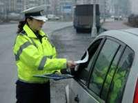 MARAMUREŞ: Amenzi în valoare de aproape 20.000 de lei aplicate de poliţişti într-o singură zi