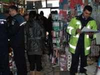 MARAMUREȘ: 21 de societăţi comerciale din Sighetu Marmației și Baia Mare controlate de poliţişti