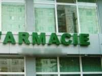MARAMUREȘ: Aflați ce farmacii vor fi deschise în perioada sărbătorilor