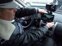 MARAMUREȘ: Amplasare radare în 28 ianuarie 2016