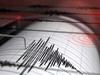 MARAMUREȘ - Cutremur la mică adâncime produs în această dimineață lângă granița cu Ucraina