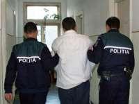 MARAMUREȘ: Doi bănuiţi de furt prinşi de poliţişti