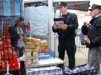 MARAMUREȘ - Firme amendate și bunuri confiscate de către polițiștii Serviciului de Investigare a Criminalității Economice