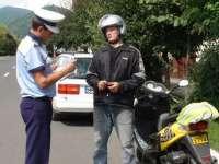 MARAMUREȘ: Pietoni, mopedişti şi biciclişti verificaţi de poliţiştii Biroului Rutier