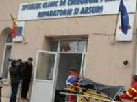 Maramureșeanca transportată la București cu arsuri pe 60% din suprafața corpului a decedat la Spitalul de Arși