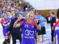 Meciul Thüringer HC - HCM Baia Mare va fi televizat
