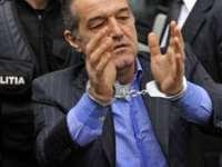 Mesajul lui Gigi Becali pentru Traian Băsescu după ce a aflat că nu va fi GRAŢIAT