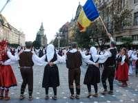Mii de persoane au sărbătorit desemnarea Timișoarei drept Capitală Europeană a Culturii 2021