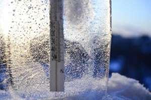 Minus 33,3 grade celsius, cea mai scăzută temperatură din ţară