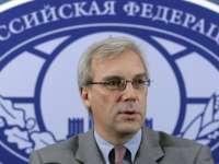 Moscova cere înghețarea activităților NATO în Europa de Est și avertizează cu privire la Marea Neagră