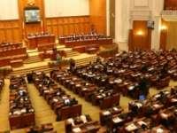 Moțiunea de cenzură împotriva guvernului RESPINSĂ în Parlament