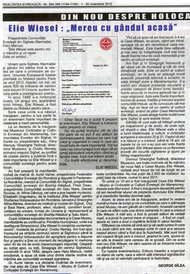 Scrisoare deschisă către Consiliul local al muncipiului Sighetu Marmației