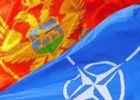 NATO are un nou membru: Muntenegru