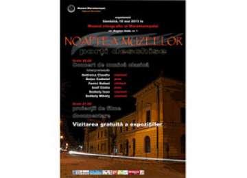 Noaptea Muzeelor , porti deschise