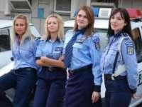 Nouă TINERI din Maramureş au fost ADMIȘI la ACADEMIA de POLIȚIE. Află cine sunt aceștia