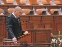Nuţu Fonta a fost numit în funcția de preşedinte interimar al PMP Maramureș
