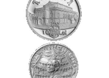 O noua moneda in valoare de 10 lei, pusa in circulatie de BNR