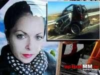 O tânără s-a sinucis din cauza soțului drogat, intrând cu un maşina într-un TIR
