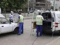 OCNA ȘUGATAG - Acţiune comună poliţie - RAR